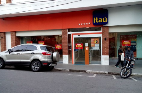 Greve atinge outras agências bancárias em Itatiba