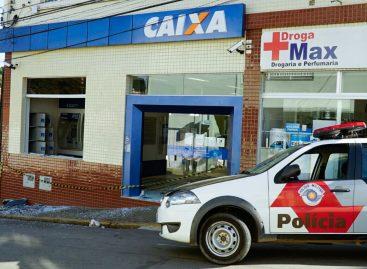 Quadrilha explode agência da Caixa e policial fica ferido