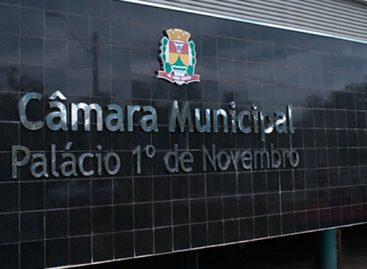 Câmara Municipal faz nova devolução de duodécimo à Prefeitura de Itatiba